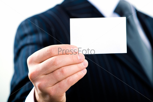 Business man showing empty business card