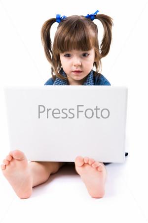 Modern child