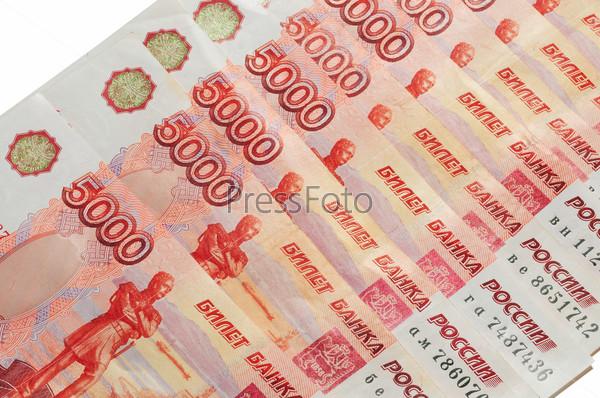 Банкноты в пять тысяч рублей