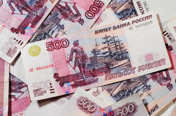 Банкнота в пятьсот рублей