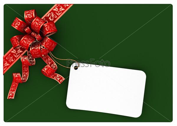 Подарок с пустой биркой