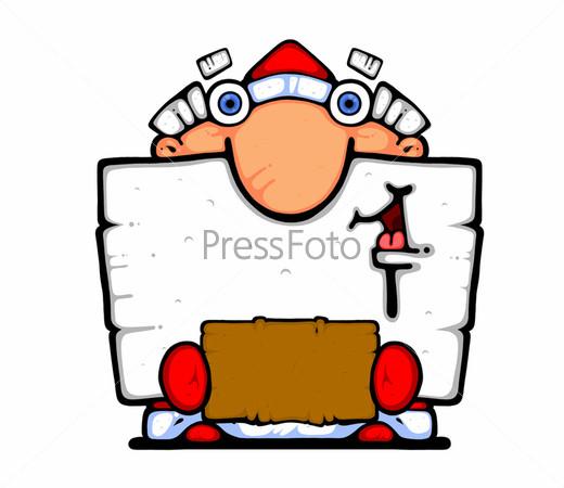 Веселый рисованный Дед Мороз с мешком