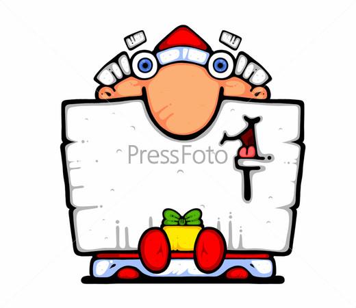 Веселый рисованный Дед Мороз с подарками