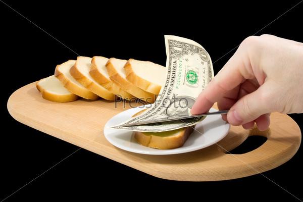 Денежный хлеб поздравления