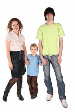 Родители с сыном