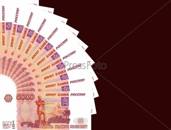 Картинки по запросу разложенные деньги