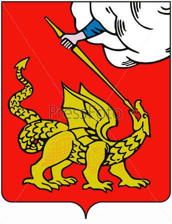 Картинки егорьевск московской области с надписью, февраля открытка
