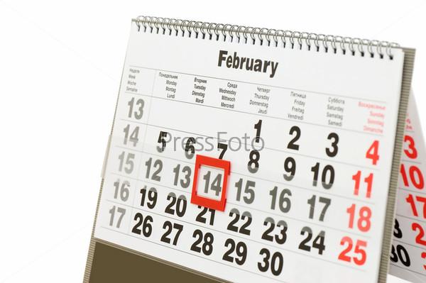 термобелье: походы сегодняшний день в календаре можно
