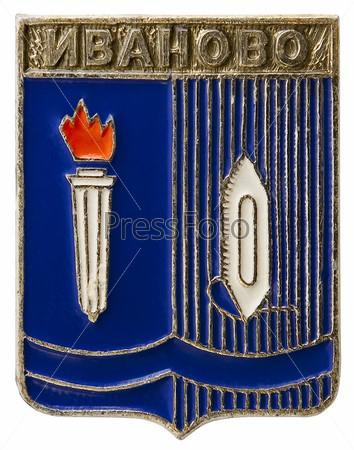 Герб города Иваново