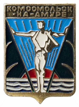 Герб города Комсомольск-на-Амуре