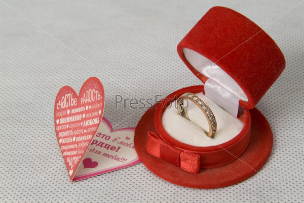 Обручальное кольцо и валентинка
