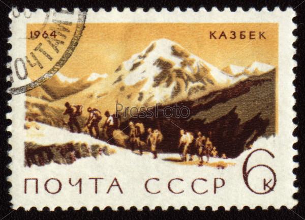 Поздравления днем, картинка с надписью казбек