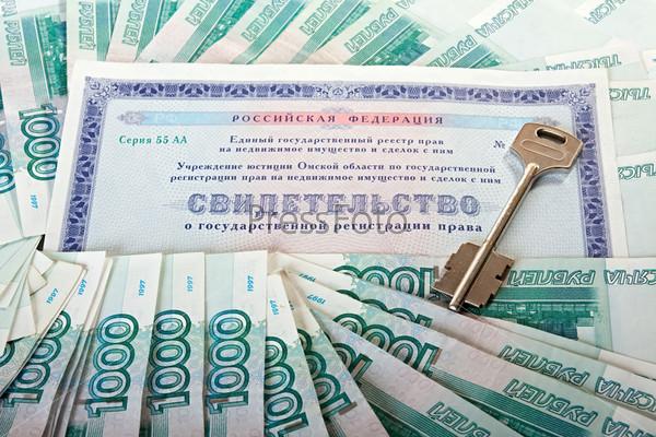 Документы для подажи квартиры на украине