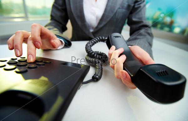 Звонок телефона в офисе
