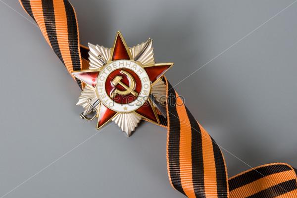 Орден Отечественной войны на ленте Святого Георгия на сером фоне