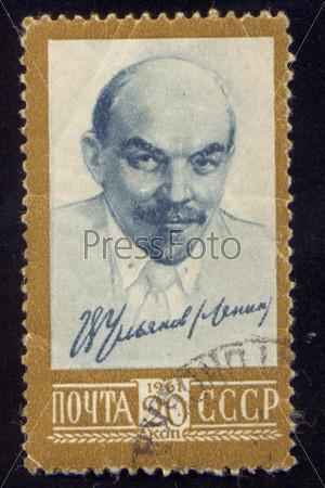 Почтовая марка СССР 1961 года с портретом В.И. Ленина