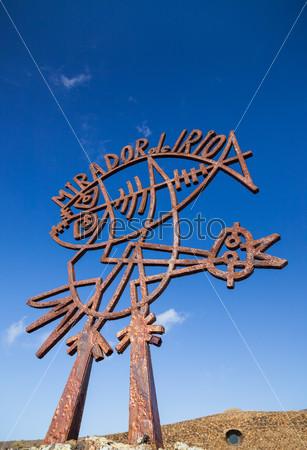 Фотография на тему Мирадор-дель-Рио на канарском острове Лансароте, Испания