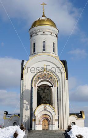 Фотография на тему Храм Святого Георгия Победоносца на Поклонной горе. Москва, Россия