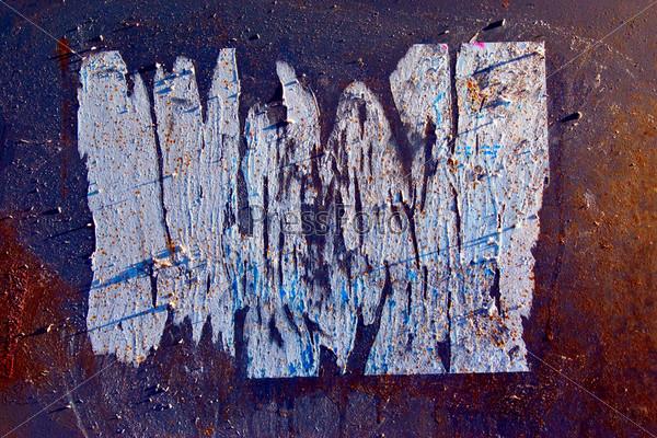 Ржавая металлическая поверхность