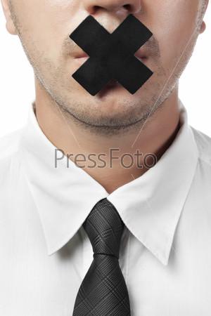 Мущины заклеяным ртом фото 279-679