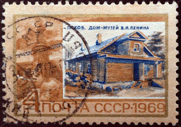 Почтовая марка СССР 1969 года