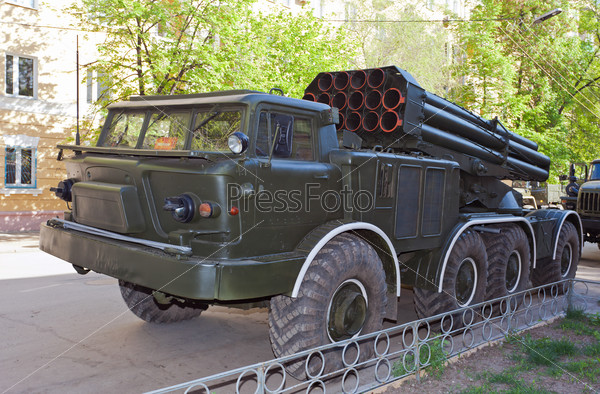 Russian multiple launch rocket system