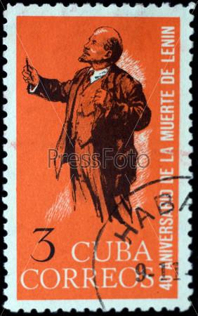 Почтовая марка Кубы 1964 года с изображением Владимира Ленина