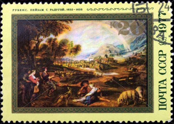 Почтовая марка СССР 1977 года с изображением картины Рубенса «Пейзаж с радугой»