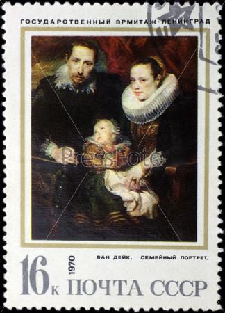 Почтовая марка СССР 1970 года с изображением картины Ван Дейка «Семейный портрет»