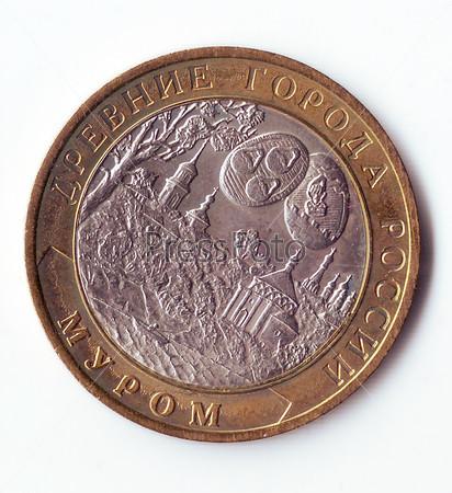 Памятная монета номиналом 10 рублей из серии «Древние города России», Муром