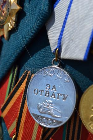 """Медаль """"За отвагу"""" на груди воина"""