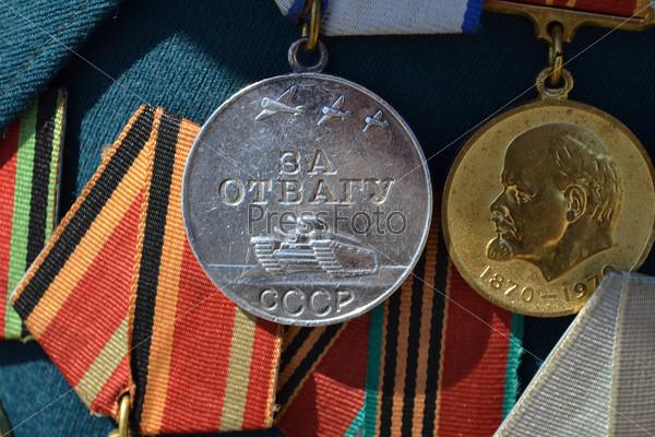 Государственные награды на груди воина