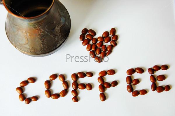 Турка с надписью из кофейных зерен