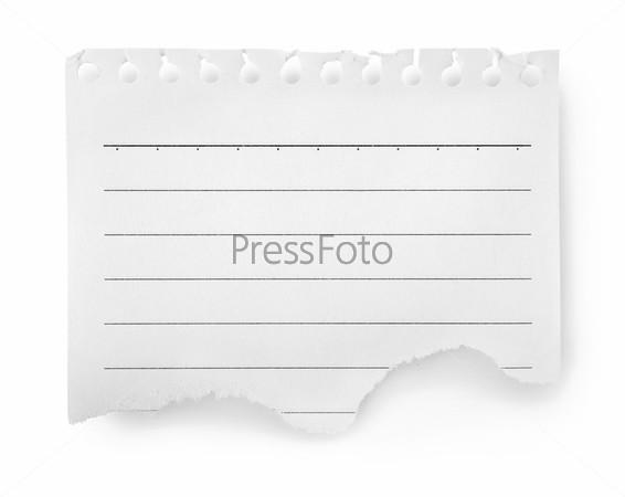 Лист линованной бумаги