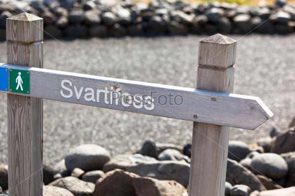 Знак на пути к Исландскому водопаду Свартифосс