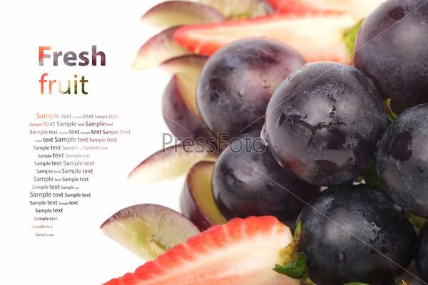 Спелый виноград и клубника (пространство для текста)