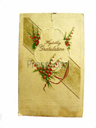 Старая шведская поздравительная открытка