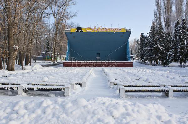 Фотография на тему Летний театр