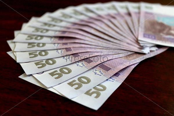 Украинские деньги достоинством 50 гривен
