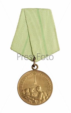 Российская медаль крупным планом