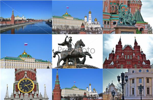 Достопримечательности города Москва. Коллаж