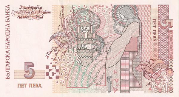 Фотография на тему Банкнота 5 болгарских левов образца 1999 года. Оборотная сторона