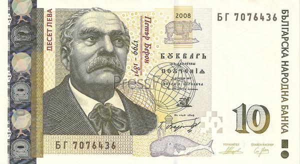 Банкнота 10 болгарских левов образца 2008 года. Лицевая сторона