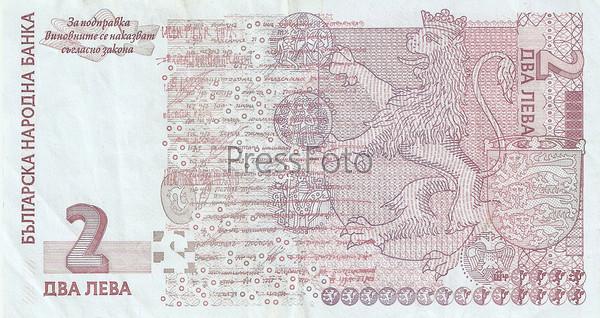 Банкнота 2 болгарских лева образца 2005 года. Оборотная сторона