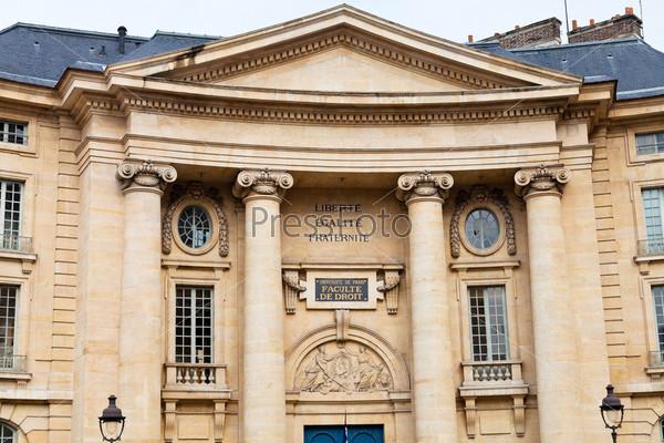 Здание университета Парижа, Франция