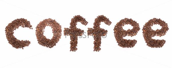 Надпись кофейными зернами, изолированная на белом фоне