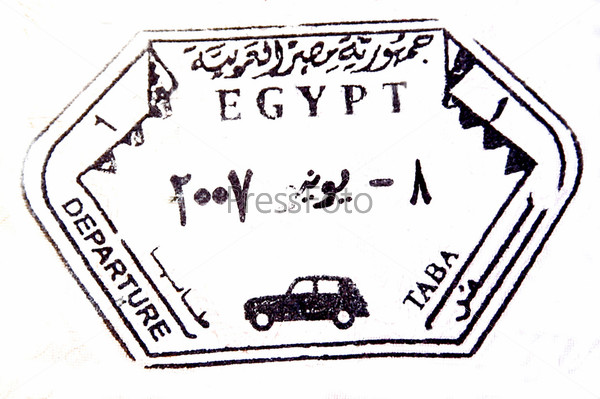 Виза в паспорте из Египта