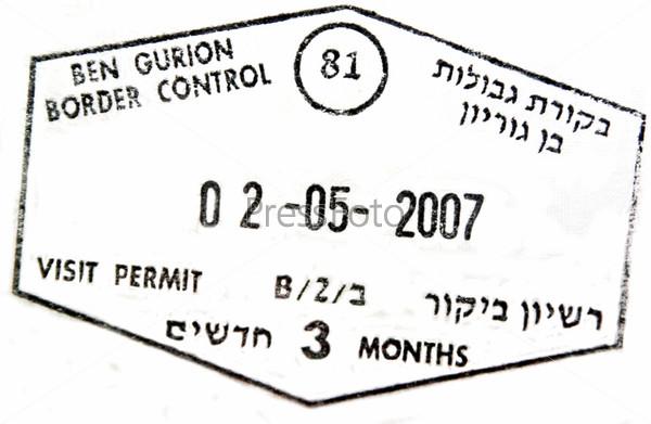 Фотография на тему Виза в паспорте из Израиля