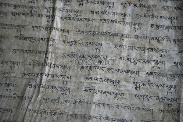 Тибетские молитвенные камни Мани, Аннапурна, Непал