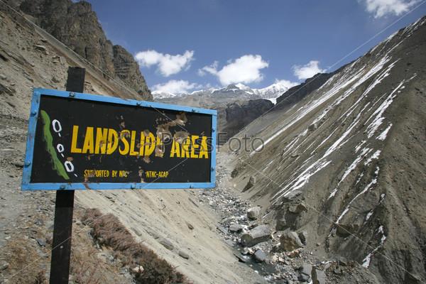 Фотография на тему Зона оползней, Аннапурна, Непал